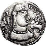 Drachm - Abhimanyu (Gandhara mint) – avers