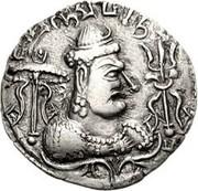 Drachm - Mihirakula (Unknown mint) – avers