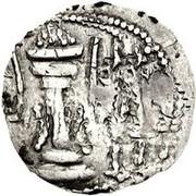 Drachm - Mihirakula (Unknown mint) – revers