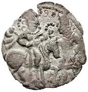 Drachm - Khingila (Hadda mint) – avers