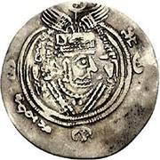 Drachm - Alchon Huns - Anonymous (Sassanian type, Khosrau II imitation, unknown date) – avers