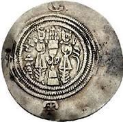 Drachm - Alchon Huns - Anonymous (Sassanian type, Khosrau II imitation, unknown date) – revers