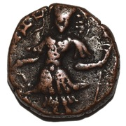 AE Stater- Alchon Huns-Toramana II (530-570 AD) – avers