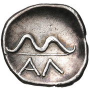 Obol (Alea) – revers