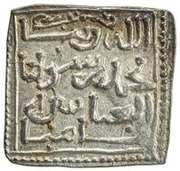 Dirham - Musa b. Muhammad – avers