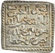 Dirham - Musa b. Muhammad – revers