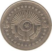 5 dinars (30 ans de la Révolution) -  avers