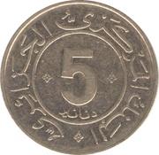 5 dinars (30 ans de la Révolution) -  revers