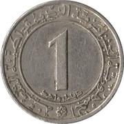 1 dinar (20 ans de l'indépendance) -  revers