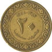 20 centimes (drapeaux) -  revers