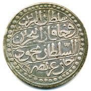 1 boudjou-Mahmoud II – avers