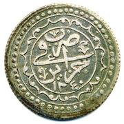 1 boudjou-Mahmoud II – revers