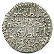 2 boudjous-Mahmoud II – avers