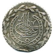 ⅙ boudjou-Mahmoud II – avers