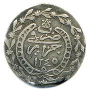 ⅙ boudjou-Mahmoud II – revers