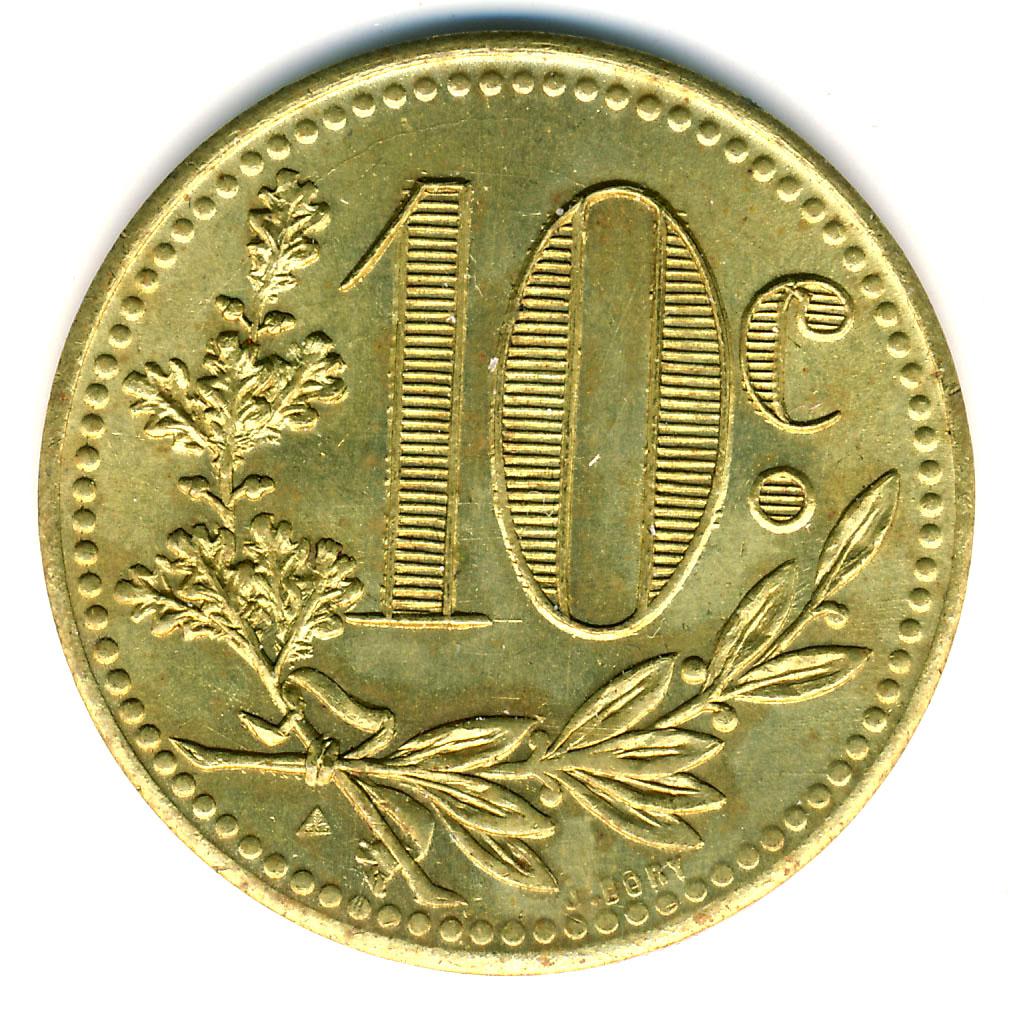 10 centimes alger chambre de commerce essai alg rie for Chambre de commerce algerie