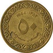 50 centimes (drapeaux) -  revers