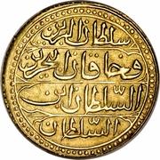 1 Sultani - Mahmud II – avers