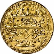 1 Sultani - Mahmud II – revers