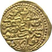 Sultani Murad le troisieme 1574 – avers