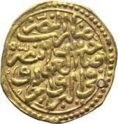 Sultani Murad le troisieme 1574 – revers