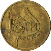 50 centimes (Mosquée) -  avers