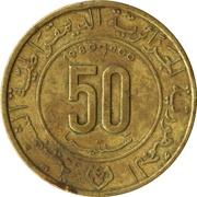 50 centimes (Mosquée) -  revers