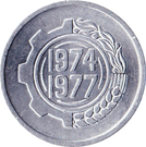 5 centimes (FAO) – avers