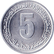 5 centimes FAO -  revers