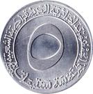 5 centimes (FAO) – revers