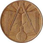 50 centimes  (Sciences) -  revers