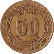 50 centimes  (Sciences) -  avers