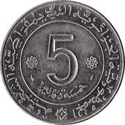 5 dinars (Révolution) -  revers