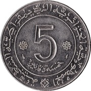 5 dinars (Révolution) – avers