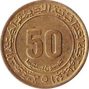 50 centimes (massacre de Sétif) -  revers