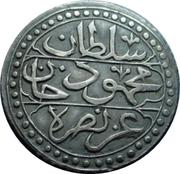 ¼ boudjou-Mahmoud II – avers