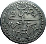 ¼ boudjou-Mahmoud II – revers