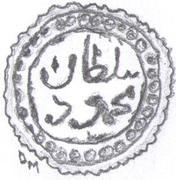 ½ Sultani - Mahmud II – avers