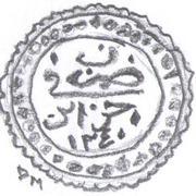 ½ Sultani - Mahmud II – revers