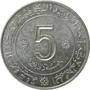 5 dinars (FAO) -  revers