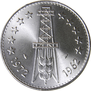 5 dinars (FAO) -  avers
