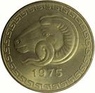 20 centimes (FAO) – avers