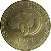 20 centimes (FAO) -  avers