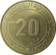 20 centimes FAO -  revers