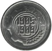 5 centimes (FAO) -  revers