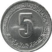 5 centimes FAO – revers