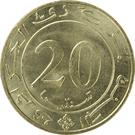 20 centimes (FAO) – revers