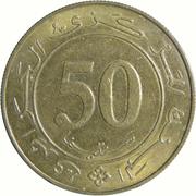 50 centimes (25 ans de la constitution) -  revers