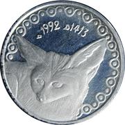 ¼ dinar -  revers