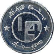 ¼ dinar -  avers